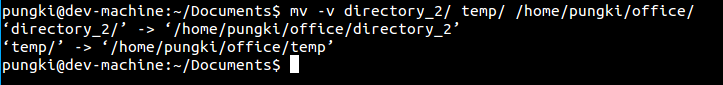mv directory with verbose mode