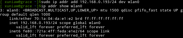How To Use Ip Command In Linux with Examples