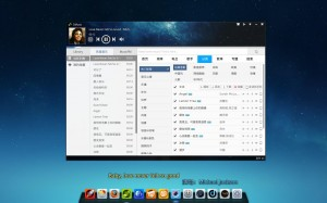 deepin-music-center