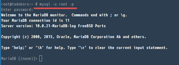 MariaDB Configured