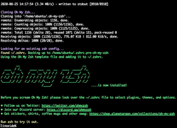 installation of oh my zsh